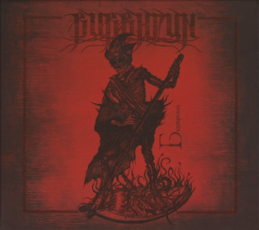 Burshtyn - Bezvirnyk (LP)
